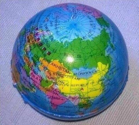 Политическая география. Кита…