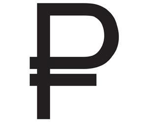 У рубля появился символ