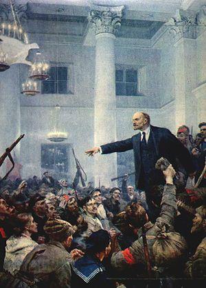 Октябрьский переворот 1917 г…