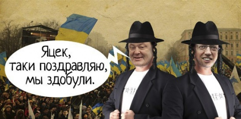 О старте на Украине заветног…