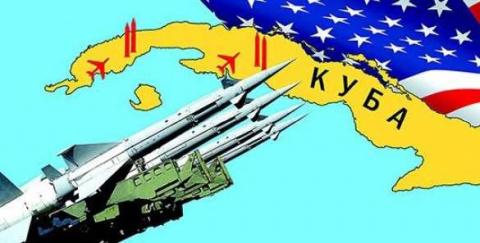 Русские ракеты снова на Кубе! Но ни обнаружить их, ни даже просто доказать их существование американцы уже не способны