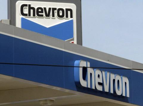 Chevron приостановил операции в Иракском Курдистане
