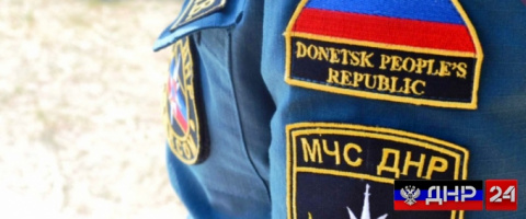 ВСУ открыли огонь по МЧС ДНР во время тушения пожара