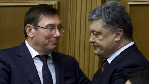 Американцы послали Порошенко первую черную метку - через Луценко