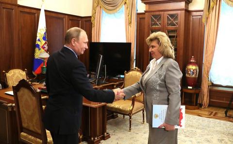 Встреча с Уполномоченным по правам человека Татьяной Москальковой