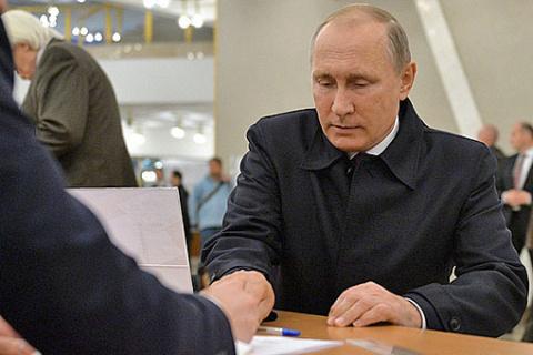 Будут досрочные выборы президента, и Владимир Путин на них не... пойдет?