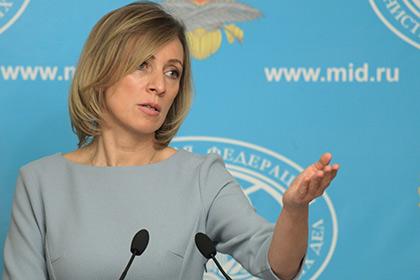 Захарова посоветовала Борису Джонсону сменить вокабуляр