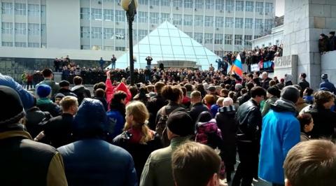 Митинги против коррупции по …