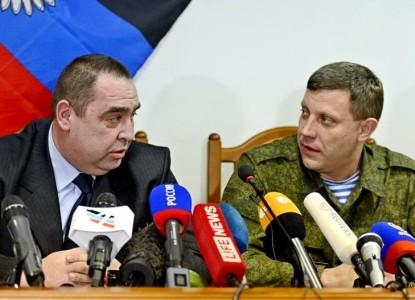 Источник: В Луганске происхо…