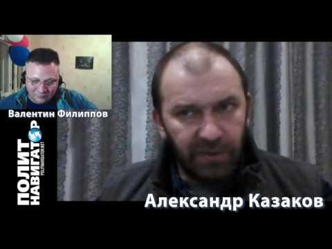 Решимость и злость Донбасса