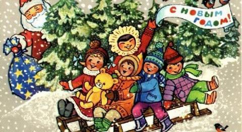 Как дети: новогодние чудеса,…