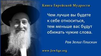 Теперь ясно, почему евреи такие умные