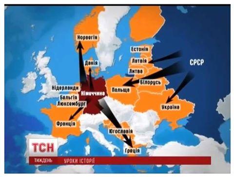 Украинский телеканал: 22 июн…