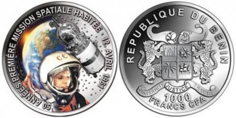 Тираж монеты Бенина