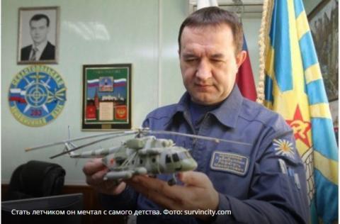 В Сирии сбит российский верт…