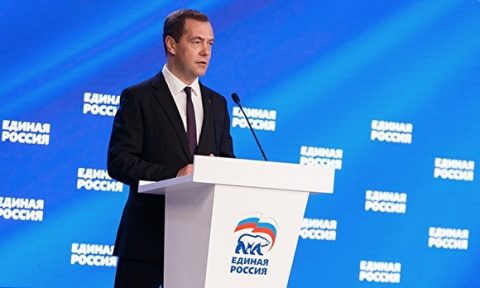 Дмитрий Медведев на съезде ЕР предложил не надеяться, что санкции отменят