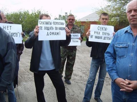 Свердловский суд признал брошюру «Свидетелей Иеговы» экстремистской