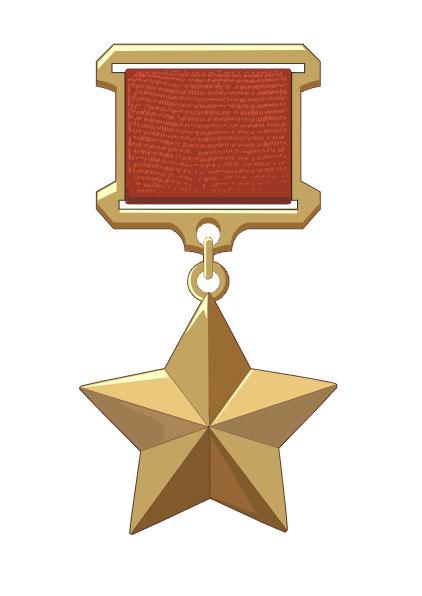 Самый старый Герой Советского Союза