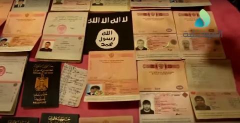 Десятки российских паспортов…