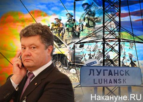 Украина напоминает о себе За…