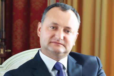 Молдавия намерена аннулирова…
