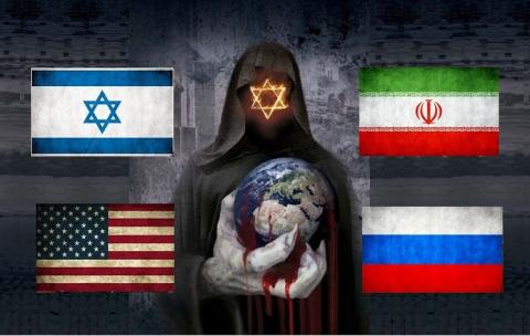 Почему Иран - главный террор…