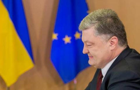 Порошенко ликует: МВФ выделил Украине очередной $1 млрд