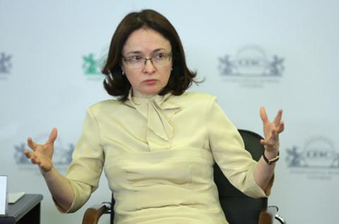 Видео: НОВОСТЬ ДНЯ: Убийственное заявление Набиуллиной об экономическом крахе России!