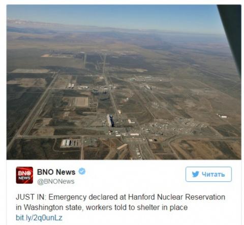 Ядерная авария в США: слухи,…