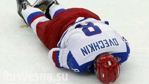 Хоккеист Овечкин рассмешил к…