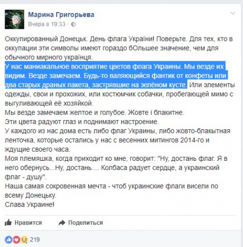 Украинство как и пи**ец – не лечится!