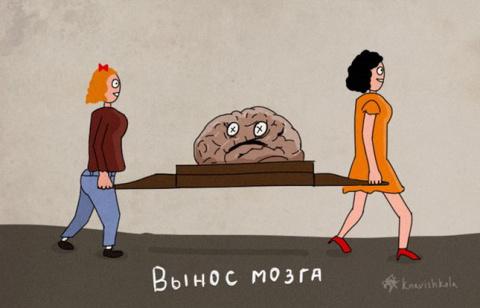 Иллюстратор Игорь Калашников