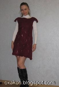 Мастер-класс по валянию платья