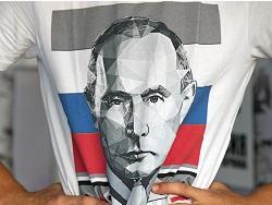 ИноСМИ: Над Путиным завис ме…