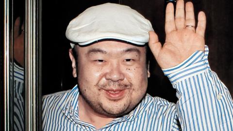 Убит брат лидера КНДР Ким Чен Ына