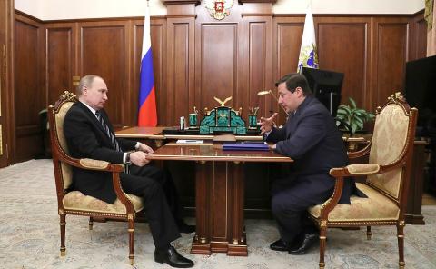 Встреча с вице-премьером Александром Хлопониным и Председателем Счётной палаты Татьяной Голиковой