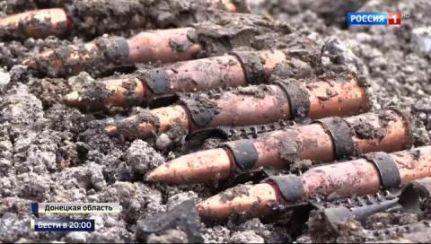 Донбасс: украинские солдаты …