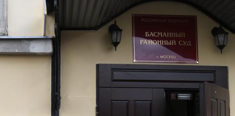После суда над Серебренниковым в Москве задержали несколько человек