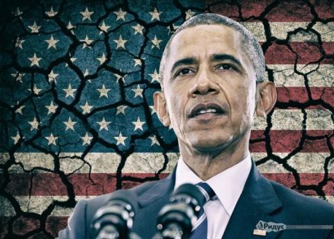 Обама действительно может ок…