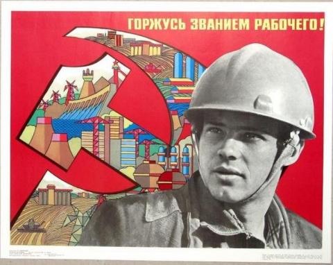 5 лучших советских фильмов о…
