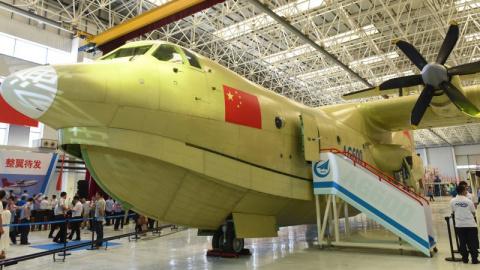 В Китае прошли наземные испытания крупнейшего в мире самолета-амфибии