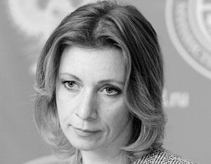 Захарова – о США: Да кто они…