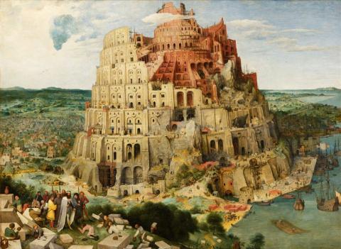 Что необходимо знать о Вавилоне