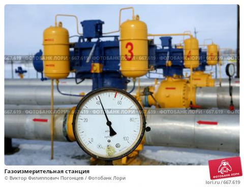 Газпром снизил давление подаваемого в УГТС газа