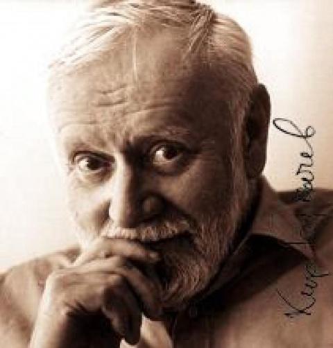 Кир Булычев. К 83-х летию со дня рождения