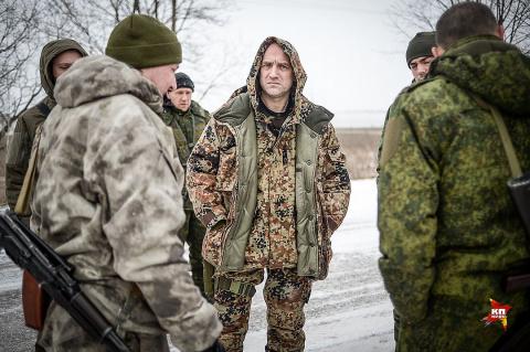 Захар Прилепин собрал в ДНР …
