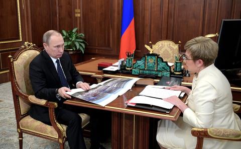 Рабочая встреча с губернатором Мурманской области Мариной Ковтун