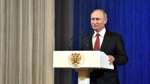 Хабаровчане подарили Путину …
