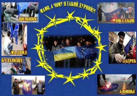 Всё смешалось в украинском доме