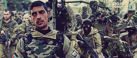 В ДНР сообщили, что отбито 99 процентов позиций, ранее захваченных ВСУ под Авдеевкой